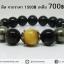 [โปรโมชั่น]สร้อยข้อมือโกลเด้น ออบซิเดียน+ไพไรต์+ไทเกอร์อาย 8,10,12mm thumbnail 6