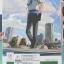 Your Name - Taki Tachibana 1/8 Complete Figure(In-Stock) thumbnail 2
