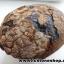 หินเต่าหินมงคลจากฝั่งลาว (2.4kg) thumbnail 2