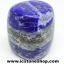 ลาพิส ลาซูลี่ Lapis Lazuli ขัดมันขนาดพกพา (50g) thumbnail 4