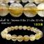 ▽[โปรโมชั่น] สร้อยข้อมือ ไหมทอง (Rutilated Quartz ) 8-10.5 mm. (06-09-17) thumbnail 17