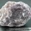 ▽เลพิโดไลต์ Lepidolite (76g) thumbnail 1