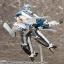ACKS V.F.G. Macross Delta VF-31J Siegfried Plastic Model(Pre-order) thumbnail 6