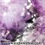 ▽โพรงอเมทิสต์ คาค็อกซิไนท์ (Cacoxenite in Amethyst ) 20.3 KG thumbnail 13