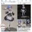 Re:Zero kara Hajimeru Isekai Seikatsu - Rem - 1/7 (Pre-order) thumbnail 1