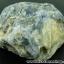 ▽ไพลิน นิหร่า Blue Sapphire ก้อนธรรมชาติ (200g) thumbnail 3