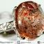 แหวนเลพิโดโครไซต์ Lepidocrocite (แหวนเบอร์ : 53, 2.6g) thumbnail 2