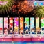 Chocollect Plus Special Stage -Mijuku Dreamer- (Pre-order) thumbnail 2