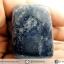 ▽บลูอาเกต (Blue Agate) หินขัดมัน (76g) thumbnail 2