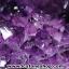 ▽โพรงอเมทิสต์ ( Amethyst Geode) ตั้งโต๊ะ (17.66KG) thumbnail 15