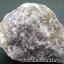 ▽เลพิโดไลต์ Lepidolite (76g) thumbnail 2