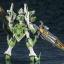 S.R.G-S - Super Robot Wars OG ORIGINAL GENERATIONS: Raftclans Faunea Plastic Model(Pre-order) thumbnail 3