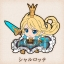 GRANBLUE FANTASY - Rubber Strap Collection vol.2 8Pack BOX(Pre-order) thumbnail 6
