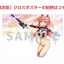 Sword & Wizards ~The Emperor of Sword & Seven Lady Knight~ - Felicia von Flamberg - (Limited Pre-order) thumbnail 13