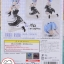 Re:ZERO -Starting Life in Another World- Rem 1/8 Complete Figure(In-Stock) thumbnail 2