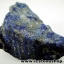 ▽ลาพิส ลาซูลี่ Lapis Lazuli ก้อนธรรมชาติ (28g) thumbnail 5
