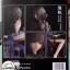 Senkan Shoujo R - Light Cruiser Yi Xian Complete Figure(In-Stock) thumbnail 1