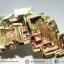 บิสมัท Bismuth รูปแบบแร่ที่มนุษย์ทำขึ้น(20.8g) thumbnail 1