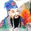[โปรโมชั่น] ภาพเทพเจ้าฮกลกซิ่ว ทำจากพลอยและหิน (ขนาดรวมกรอบ 41x51 นิ้ว.) thumbnail 5