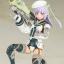 Frame Arms Girl - Greifen Plastic Model(Pre-order) thumbnail 12