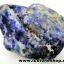 ▽ลาพิส ลาซูลี่ Lapis Lazuli ก้อนธรรมชาติ (184g) thumbnail 4