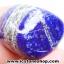 ลาพิส ลาซูลี่ Lapis Lazuli ขัดมันขนาดพกพา (50g) thumbnail 2