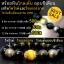[โปรโมชั่น]สร้อยข้อมือโกลเด้น ออบซิเดียน+ไพไรต์+ไทเกอร์อาย 8,10,12mm thumbnail 1