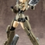 M.S.G Modeling Support Goods - Weapon Unit 04 Multi-missile(Pre-order) thumbnail 8