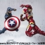 "S.H. Figuarts - Iron Man Mark 46 ""Captain America: Civil War""(Pre-order) thumbnail 8"