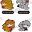 Godzilla vs Evangelion - PitaColle Rubber Strap 10Pack BOX(Pre-order) thumbnail 3