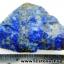 ▽ลาพิส ลาซูลี่ Lapis Lazuli ก้อนธรรมชาติ (30g) thumbnail 5