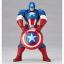 Figure Complex - Amazing Yamaguchi No.007 Captain America(Pre-order) thumbnail 5