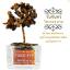 [โปรโมชั่น]*ต้นไม้หินมงคล หินแท้ ตั้งโต๊ะ ขนาดย่อม เสริมฮวงจุ้ย โปรโมชั่นต้นละ 500 บาท 3 ต้นแถม 1 ต้น thumbnail 5