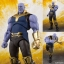 S.H. Figuarts - Thanos (Avengers: Infinity War)(Pre-order) thumbnail 1