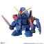 Mobile Suit Gundam - Gashapon Senshi Forte 04 12Pack BOX(Pre-order) thumbnail 4