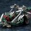 Hexa Gear 1/24 Voltrex Plastic Model(Pre-order) thumbnail 11