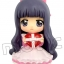 Color Colle DX - Cardcaptor Sakura Set of 3(Pre-order) thumbnail 3