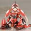 Frame Arms Girl - Stylet A.I.S Color Plastic Model(Pre-order) thumbnail 11