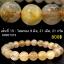 ▽[โปรโมชั่น] สร้อยข้อมือ ไหมทอง (Rutilated Quartz ) 8-9 mm. (02-09-17) thumbnail 16