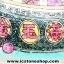 [โปรโมชั่น] ภาพเทพเจ้าฮกลกซิ่ว ทำจากพลอยและหิน (ขนาดรวมกรอบ 41x51 นิ้ว.) thumbnail 7
