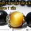 [โปรโมชั่น]สร้อยข้อมือโกลเด้น ออบซิเดียน+ไพไรต์+ไทเกอร์อาย 8,10,12mm thumbnail 4