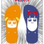Pop Team Epic - Beach Sandals(Pre-order) thumbnail 1