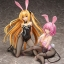 B-STYLE - To Love-Ru Darkness: Golden Darkness Bunny Ver. 1/4 Complete Figure(Pre-order) thumbnail 7