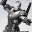 Captain America: Civil War - War Machine Mark 3 - S.H.Figuarts (Limited Pre-order) thumbnail 1