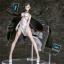 Devil Survivor 2 Break Record - Fumi Kanno (In-stock) thumbnail 3