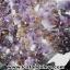โพรงอเมทิสต์-คาค็อกซิไนท์ ขนาดใหญ่ ร่ำรวย มั่งคั่ง เสริมบารมี ( Amethyst-Cacoxenite Geode) 194KG thumbnail 17