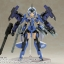 Frame Arms Girl - Baselard Plastic Model(In-Stock) thumbnail 19
