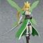 figma - Sword Art Online II: Leafa (In-stock) thumbnail 3