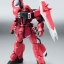"Robot Spirits -SIDE MS- Gunner Zaku Warrior (Lunamaria Cutom) ""Mobile Suit Gundam SEED Destiny""(Pre-order) thumbnail 2"
