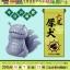 G.E.M.Series Gaiden - Uzumaki Naruto to Bijuu Tachi Aniplex Plus (Limited Pre-order) thumbnail 14